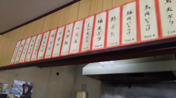 杏花村メニュー