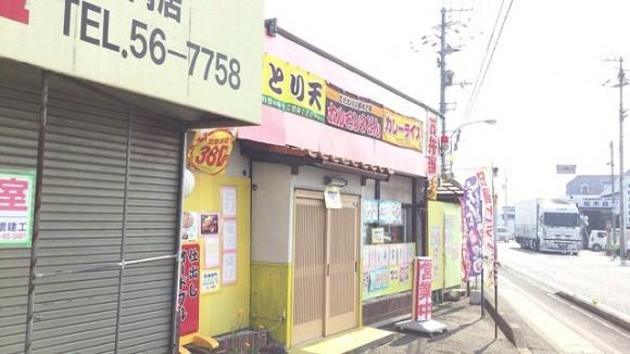 セカンドキッチン店舗