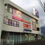 新居浜市のプロミス店舗
