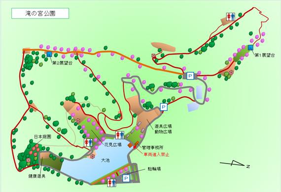 滝の宮公園地図